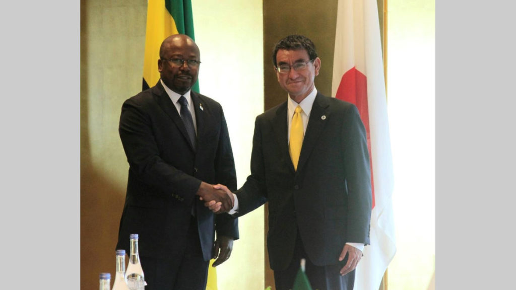TICAD VII: Le made in Gabon et les opportunités d'investissement mis en avant